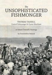 Tassell cover